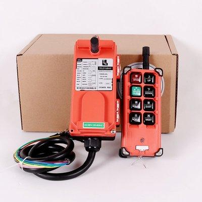 《台灣》禹鼎遙控器F21-E1B天車行車遙控器起重機電動葫蘆工業無線遙控器(優品鋪)