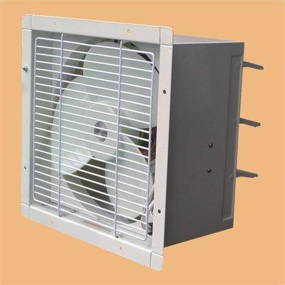 ╭☆優質五金☆╮順光18 壁式吸排兩用附百葉通風扇抽風機 換氣扇 排風機~STA-18