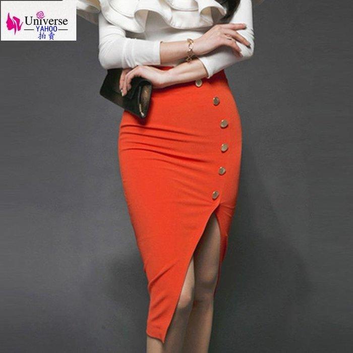 歐美韓版流行氣質夏季新款高腰開叉半身裙中長款韓版包臀裙名媛女裝