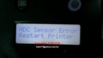 CP205 / CM205b / CP105b / CP215w ...ADC Sensor Error 092-651