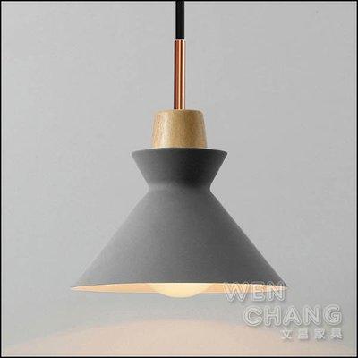 北歐 貝絲多色吊燈 4色 LC-116 (A款) *文昌家具*