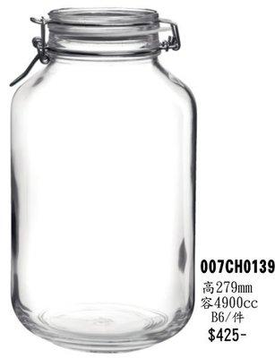 *~ 長鴻餐具~* Fido玻璃密封罐4900cc~義大利進口CH0139