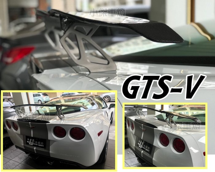 小傑車燈精品--全新 BMW F80 F82 F83 M3 M4 GTS V款 抽真空 碳纖維 尾翼 C7