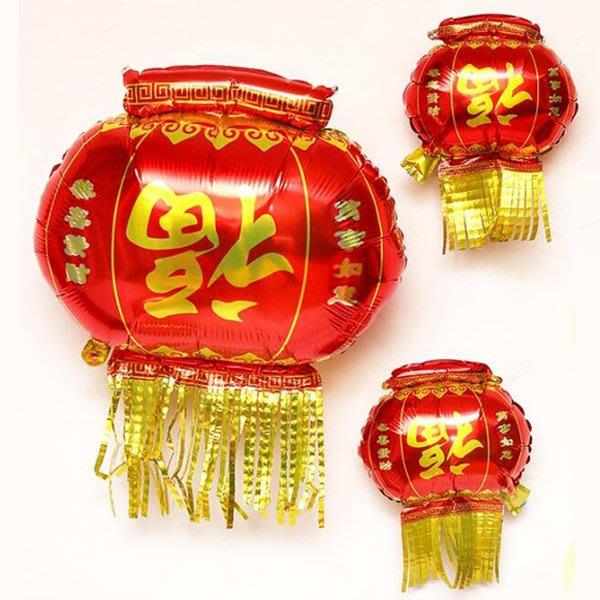 福到你家紅燈籠流蘇鋁膜氣球 佈置【NY0016】《Jami Honey》