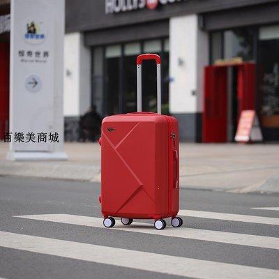 精選 20寸皮密碼箱子拉桿箱旅行李箱男女潮韓版22大容量24大容量26寸包