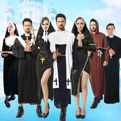 熱銷-萬圣節成人牧師袍教士服裝 修士套裝 神父服裝 教父傳教士修女服#萬聖節#面具#搞怪#派對
