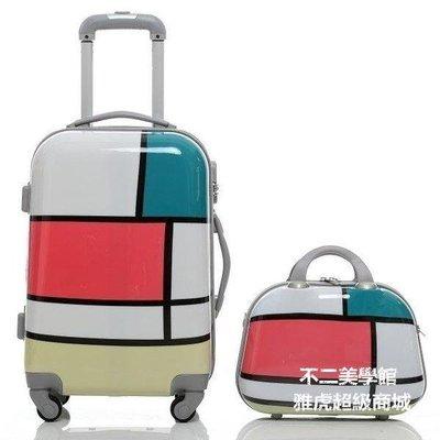 【格倫雅】^方格拼色撞色子母箱包拉桿箱萬向輪ABS+PC旅行箱20寸32020[g-l-y1