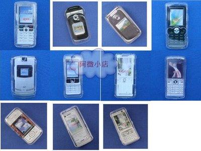 專屬下標賣場--Nokia 5200淺藍色果凍套5個