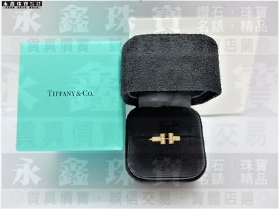 Tiffany&Co.蒂芬妮 T系列Wire 鑽石線圈戒指 12P共0.13ct 18K玫瑰金 n0636