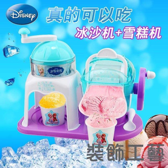 迪士尼兒童雪糕機冰沙機冰二合一家用自制冰沙冰激凌DS-2138