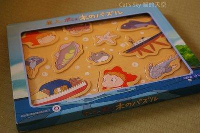 《Cat Sky》日本進口.宮崎駿卡通...