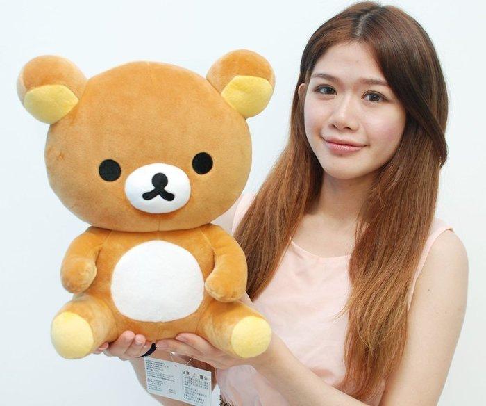 可愛拉拉熊娃娃~正版授權~拉拉熊玩偶~Rilakkuma~懶懶熊~高30cm~熱門商品