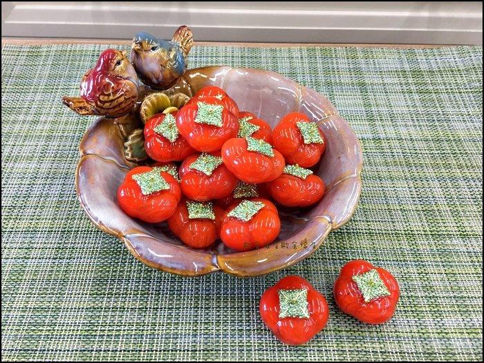 高質感 橘色琉璃合金鑲水鑽柿柿如意 (大) 吉祥賺很大柿子擺飾品裝飾品 財位開運風水佈置品【歐舍傢居】