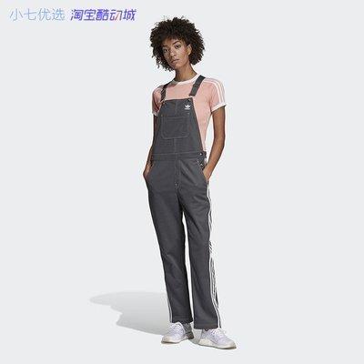USA正品體育用品小七 Adidas 三葉草 DUNGAREES 女運動休閒背帶連身長褲 DU8181
