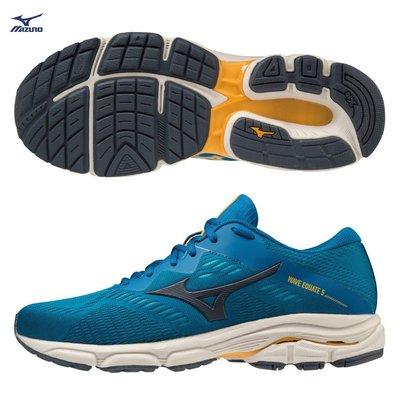 MIZUNO WAVE EQUATE 5 男鞋 慢跑 路跑 支撐 耐磨 藍J1GC214830零碼