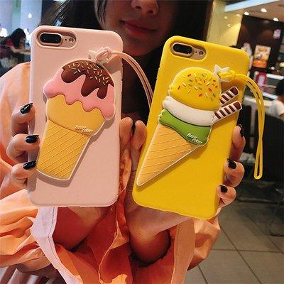 iPhone 6 6s 7 8 Plus新 手機保護殼 i7新款 雪糕 冰淇淋  帶手繩  硅膠 軟殼 防摔 抗震 保護套C02 台北市