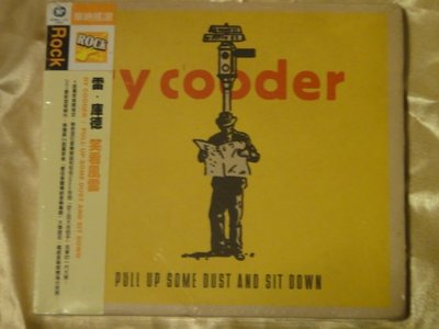 Ry Cooder 雷庫德 -- Pull up Some Dust and Sit Down 笑看風雲 全新未拆