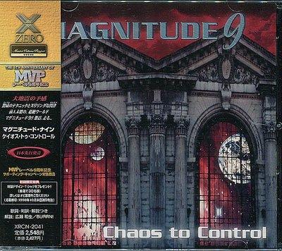 【嘟嘟音樂坊】九極光合唱團 Magnitude 9 - 完全失控 Chaos to control  日本版