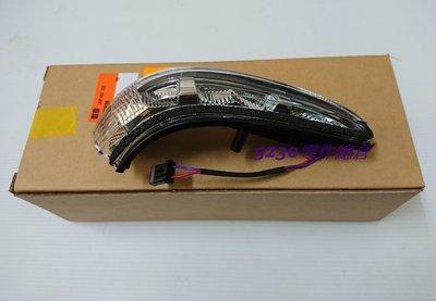 中華三菱原廠 FORTIS 1.8/2.0 左後視鏡方向燈 後視鏡方向燈  單支售價