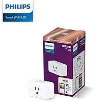 Philips 飛利浦 Wi-Fi WiZ 智慧照明 智慧插座 PW005