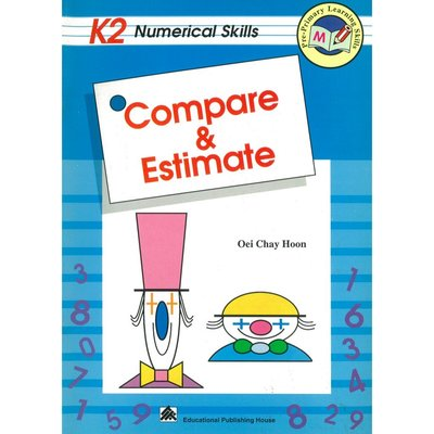 Pre-Primary Learning Skills-Compare& Estimate(K2)兒童美語 親子早教教學