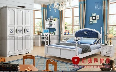 [ 紅蘋果傢俱 ] LOD- 8919  兒童系列 雙人床 床組 床架 數千坪展示