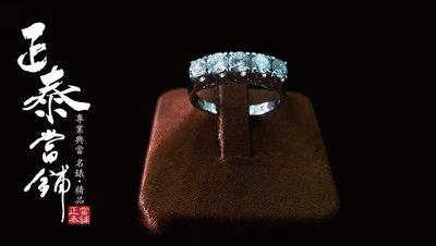 [正泰精品當舖]鑽戒 排鑽 5顆  出清特賣 免費改小 婚戒 訂婚 結婚 飾品 非GIA cartier Tiffay
