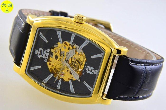 (六四三精品)世界大錶徑4.2X3.9公分大酒桶型錶殼.雙面鏤空面盤.自動上鍊機械錶.一一O一元起標