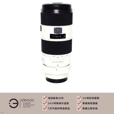 「標價再打97折」Sony 70-200mm F2.8 G 公司貨【店保1個月】SAL70200G 70-200 mm 遠攝變焦鏡 BS495