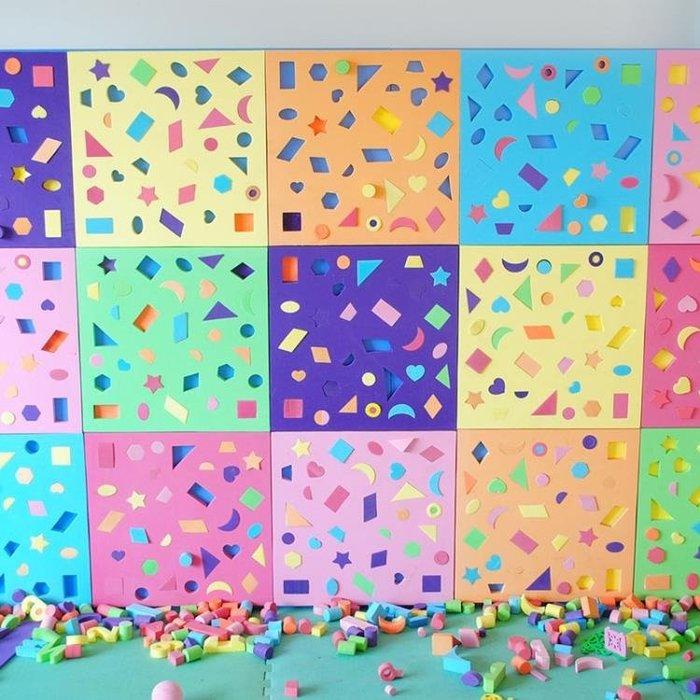 幼兒園墻面形狀配對EVA泡沫拼插益智區軟體積木3-6歲墻壁兒童玩具 WE1116