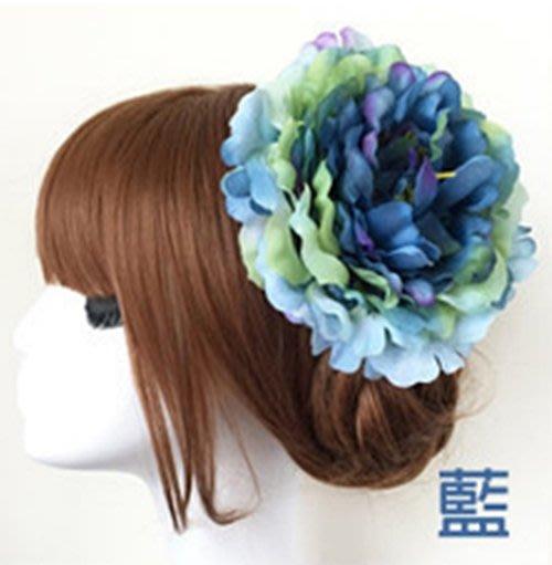 美顏色@@新娘秘書新秘 16公分牡丹花日式頭飾漸層藍色花朵頭飾髮飾..日本和服百搭 花魁 滿5件以上免運!