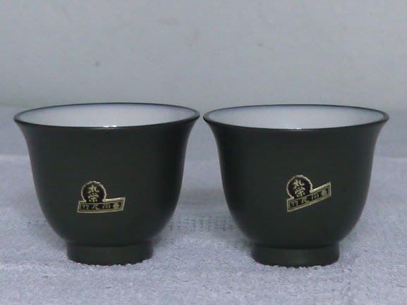 西瓜綠泥烏龍杯組