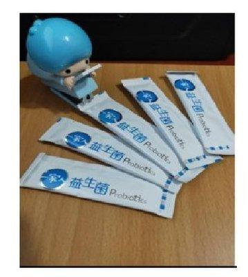花媽圓緣屋-曾國城代言一家人YMB520陽明專利益生菌,保期2023 一盒30包/2.5g下單,就送
