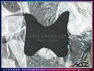 台中HSL 新勁戰 勁戰 金牌 G6 BWS X VJR GTR AERO 戰將 勁風光 格子 地毯 鬆餅 踏墊 網狀 菱形
