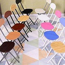 摺疊椅子凳子家用椅餐桌凳高餐椅小圓凳靠背板凳簡易簡約便攜馬扎WD 全場優惠 下標免運