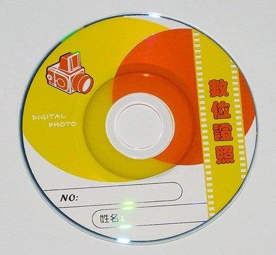 《嘉義批發》8CM 公版+塑膠套100組