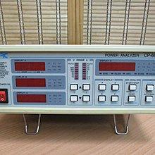 康榮科技二手測試儀器領導廠商IDRC CP-660 (CP660) Power Analyzer