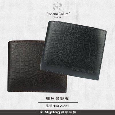 ROBERTA 諾貝達 皮夾 鱷魚紋系列 6卡零錢袋短夾 上翻 男夾 RM-23551 得意時袋