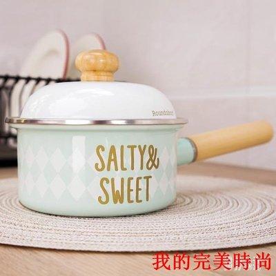 「完美時尚」琺瑯鍋 15cm搪瓷單把奶鍋米糊麥片鍋加厚燃氣電磁爐通用 BT274