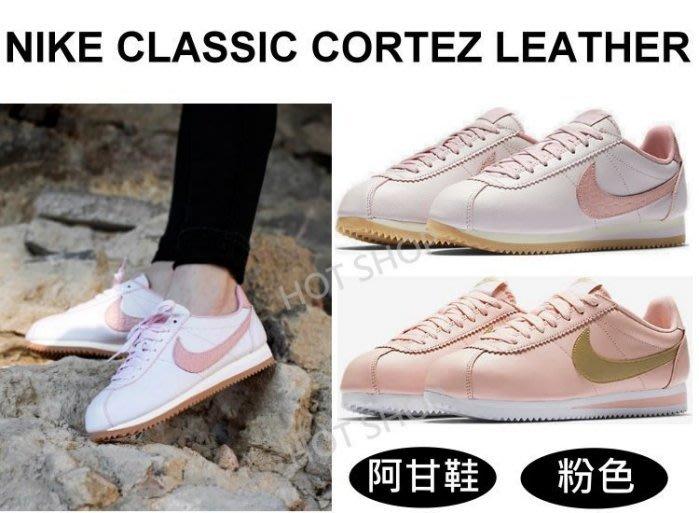 現貨 NIKE CLASSIC CORTEZ LEATHER LUX 粉色 金勾 皮革 阿甘鞋 珍珠粉 粉金 鱷魚紋 女