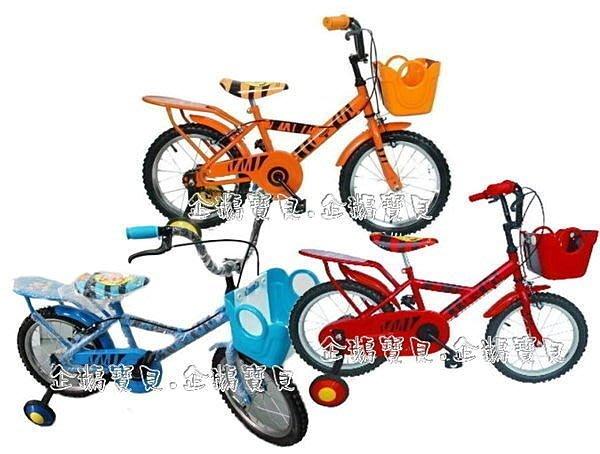 @企鵝寶貝二館@16吋幼兒專用老虎腳踏車1613~台灣製