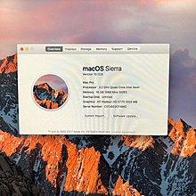 Apple Mac Pro 5.1, mid 2012