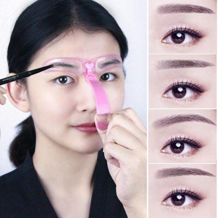 畫眉神器女眉卡眉筆畫眉卡初學者全套抖音懶人眉毛貼輔助器速眉術
