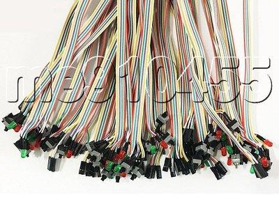 雙電源 雙LED 開機線 電腦 電源線 開關線 Reset鍵 開機鍵 PC POWER 機箱 機殼 重置 主機板 連接線
