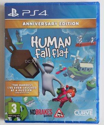 DC光感遊戲 PS4游戲 人類一敗涂地 跌落夢境 Human Fall Flat 中文英文可雙人~規格不同價格不同,請咨詢