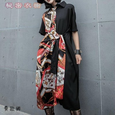 AT 雪紡花布左右拼接 繫帶 襯衫裙 寬鬆連身裙B190601【快速到貨】