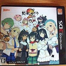 3DS 99%new 日版 閃亂神樂 真紅  new3dsll x sun moon