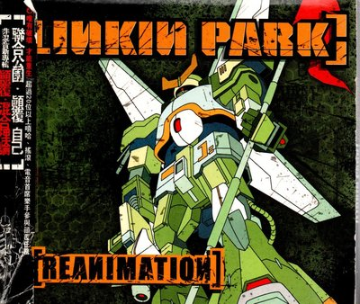 Linkin Park 聯合公園 顛覆 混合混論 側標黏紙盒 580700004349 再生工場02