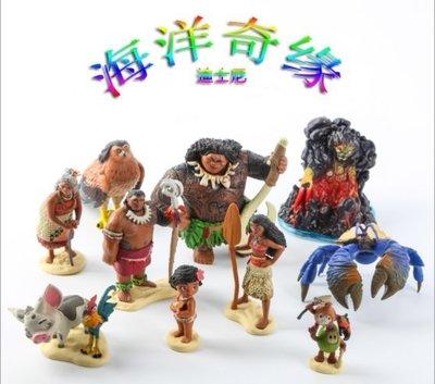 【哆惠】10款海洋奇緣Moana莫阿娜公主手辦 公仔 擺件 兒童玩偶 玩具 不挑款 套裝 小禮品 現貨
