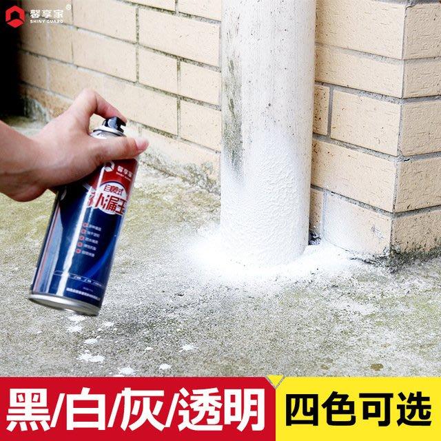 防水膠屋頂防水補漏噴劑噴霧材料堵漏王聚氨酯神器外墻樓房頂自噴涂料膠補漏膠布
